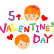 St. valentine's day — Stock Vector