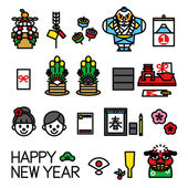 Japanese New Year's set — Stock Vector