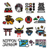 Japanese tourist attractions set — Stock Vector