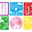 Japanese New Year's card 2014 — Stock Vector