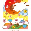 New Year's card 2015, year of the sheep — Stock Vector #41991859