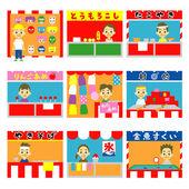 Japanse kraampjes, stands, straatvoedsel — Stockvector