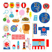 Summer festival in Japan, objects, items — Stock Vector