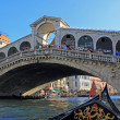 Rialto Bridge, Venice - Stock Photo
