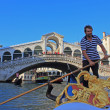Gondolier, Venice - Stock Photo