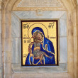 Foto Stock: Mosaic of Virgin Mary and Jesus Christ