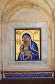 Mosaic of Virgin Mary and Jesus Christ — Stock Photo