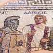 Ancient mosaic in Kourion, Cyprus — Stock Photo