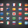 Most popular countries flags icons — Vector de stock