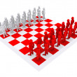 Like figures on a chessboard — Stock Photo