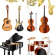 Musical instruments photo-pealistic set — Stock Vector #26084415