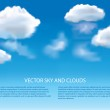 Blue sky and clouds vector background — Stock Vector #32714075