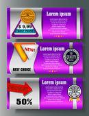 Web design discount cards — Stock Vector
