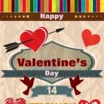 miłość retro starodawny transparent z serca — Wektor stockowy