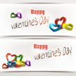 Stock Vector: Holiday abstract banners with colorful 3D hearts