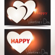 Holiday banners with white hearts. Valentine's Day — Vektorgrafik