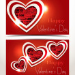 Holiday red banners with hearts. Valentine's Day - 图库矢量图片