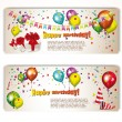 Holiday colorful banners with balloons and gift boxes — Imagen vectorial