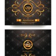 Stock Vector: Elegant invitation VIP envelope with gold design elements