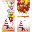 Vector de stock : Birthday holiday banners with colorful balloons and decoration