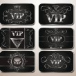 Stock Vector: Elegant platinum VIP cards
