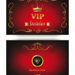 Stock Vector: Elegant invitation VIP envelope with gold design elements on red background