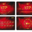 Set of elegant vip gold cards with the red background — Stock Vector #44544113