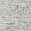 Wall texture white rough — Stock Photo