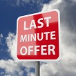 Stock Photo: Road sign red with words last minute offer