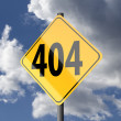 Road sign Yellow with word 404 — Stock Photo