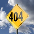 Road sign Yellow with word 404 — Stockfoto