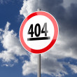 Stock Photo: Road sign White Red with word 404