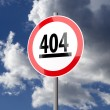 Road sign White Red with word 404 — Stock Photo