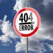 Road sign White Red with words 404 Error — Stock Photo