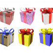 Gift Boxes in six different Colors isolated on white — 图库照片