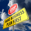 Make Business Plan First words on Road Sign and Stop Sign — Стоковая фотография