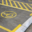 Stock Photo: Parking place reserved for disabled person