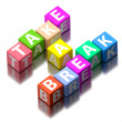Take a break words made of colorful toy blocks — Stock Photo #41644787