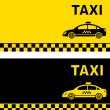 Black and yellow taxi business card — Stock Vector #30841577