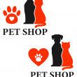 Stock Vector: Pet shop icon