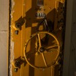 Stock Photo: Locked Ship Hatch Door