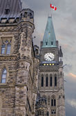 Centre Block Power — Stock Photo