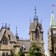 Ottawa Parliament - Stock Photo