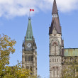 Centre and West Block Towers — Stock Photo