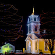 Stock Photo: Holiday Church