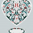 Royalty-Free Stock Vector Image: Heart with ornaments