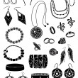 Set of ornamentations — Stock Vector