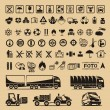 Vector de stock : Set of packing symbols