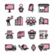 Advertising icons set — Stock Vector #30152277