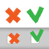 Choice icons. Vector format — Stock Vector